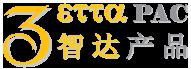 ZettaPac SDN Bhd